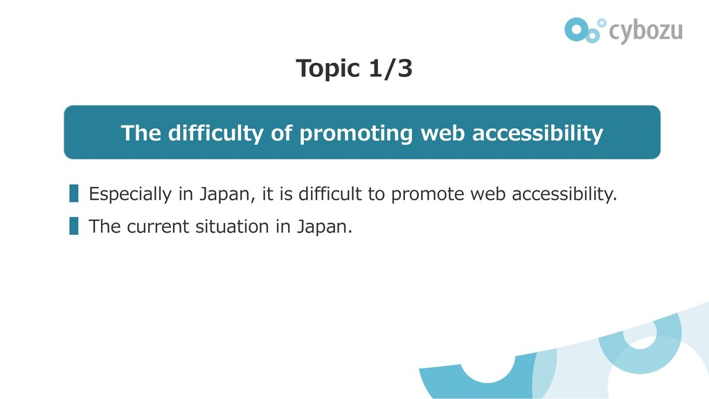 ▌Especially in Japan, it is difficult to promot...