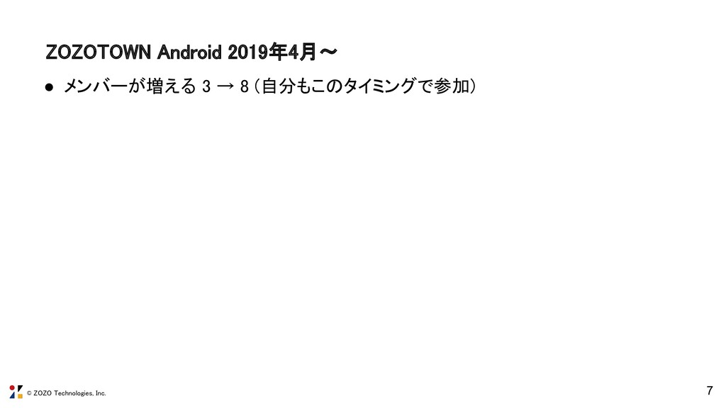 © ZOZO Technologies, Inc. ZOZOTOWN Android 2019...