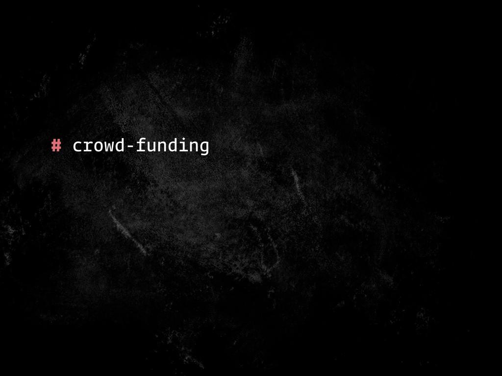# crowd-funding