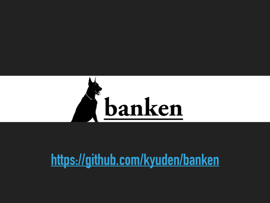 https://github.com/kyuden/banken