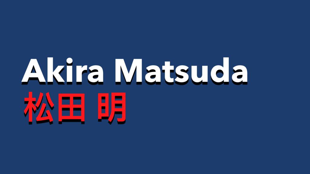 Akira Matsuda ຂኦ ก