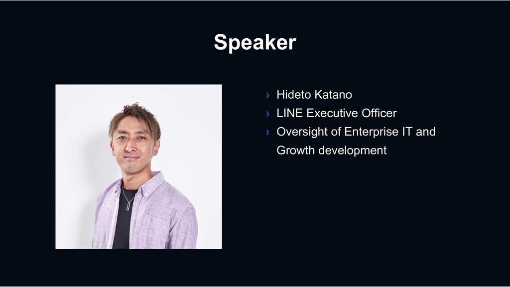 Speaker › Hideto Katano › LINE Executive Office...