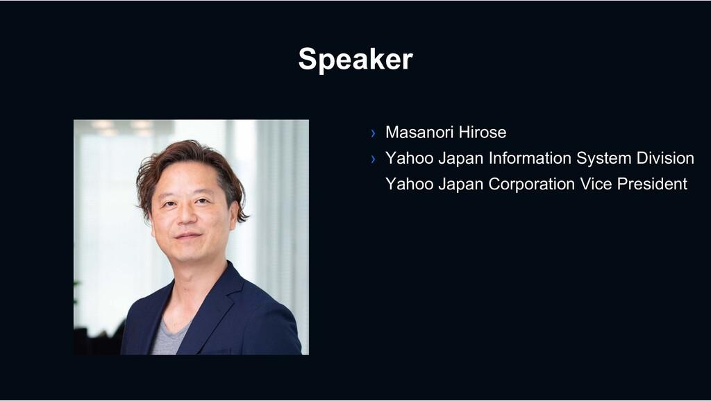 Speaker › Masanori Hirose › Yahoo Japan Informa...