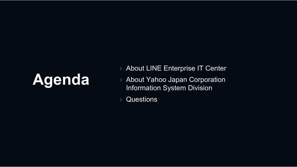 Agenda › About LINE Enterprise IT Center › Abou...
