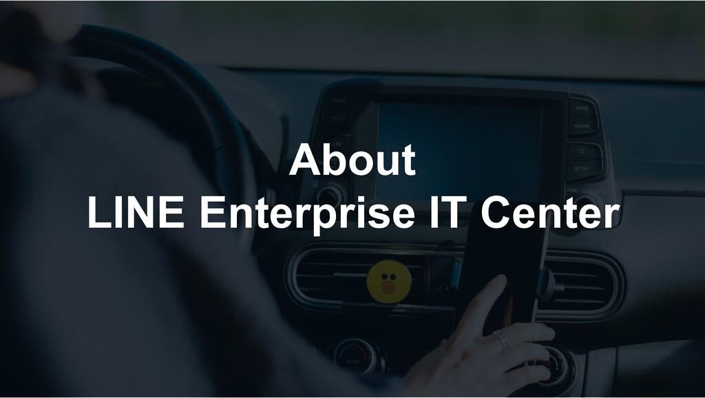 About LINE Enterprise IT Center