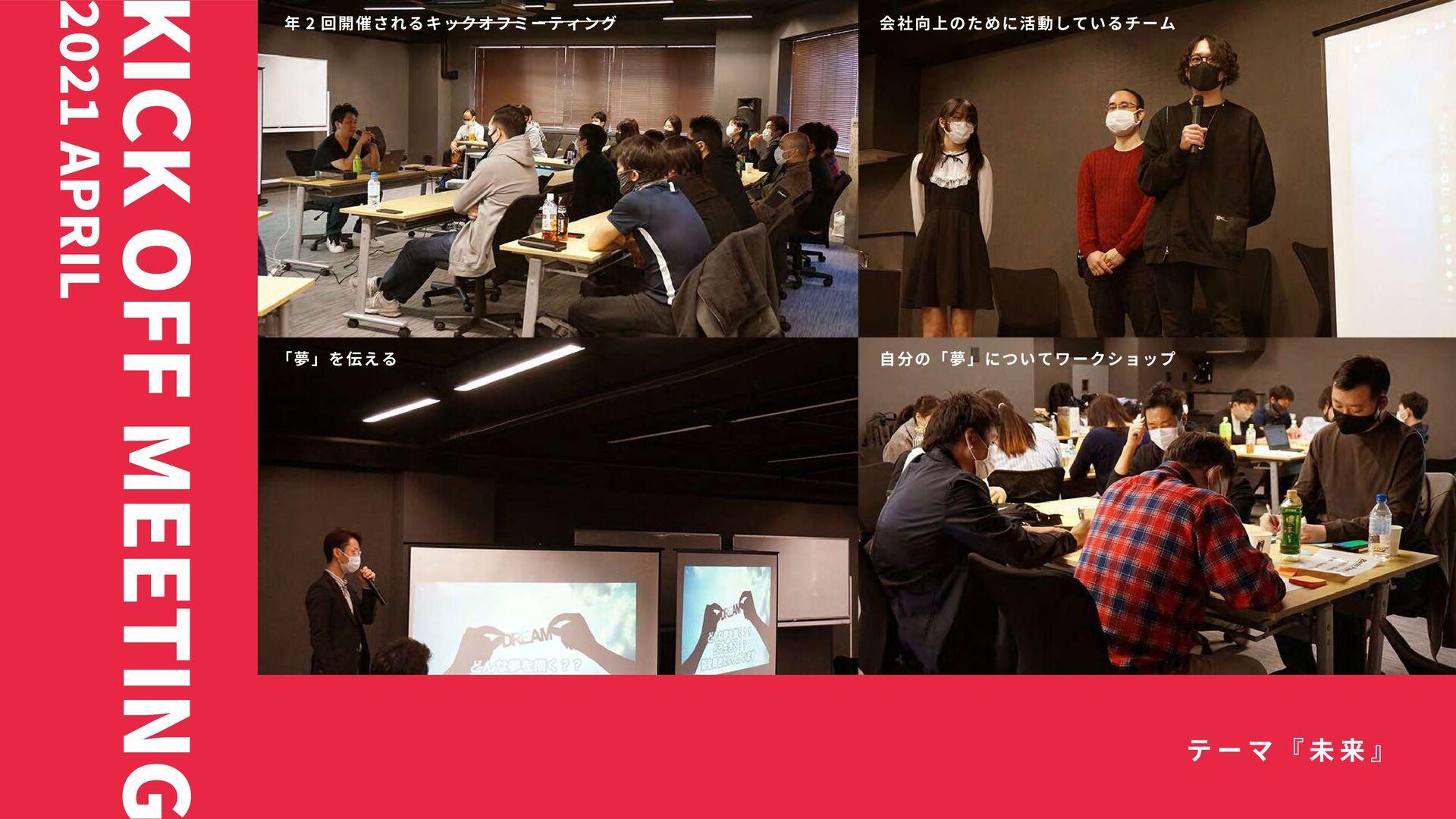 ©RANGER SYSTEMS Co., Ltd. �� ■ レンジャーへ入社した理由は? 入...