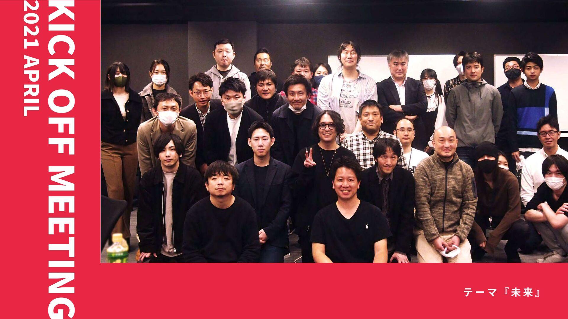 ©RANGER SYSTEMS Co., Ltd. �� ■ レンジャーへ入社した理由は? か...