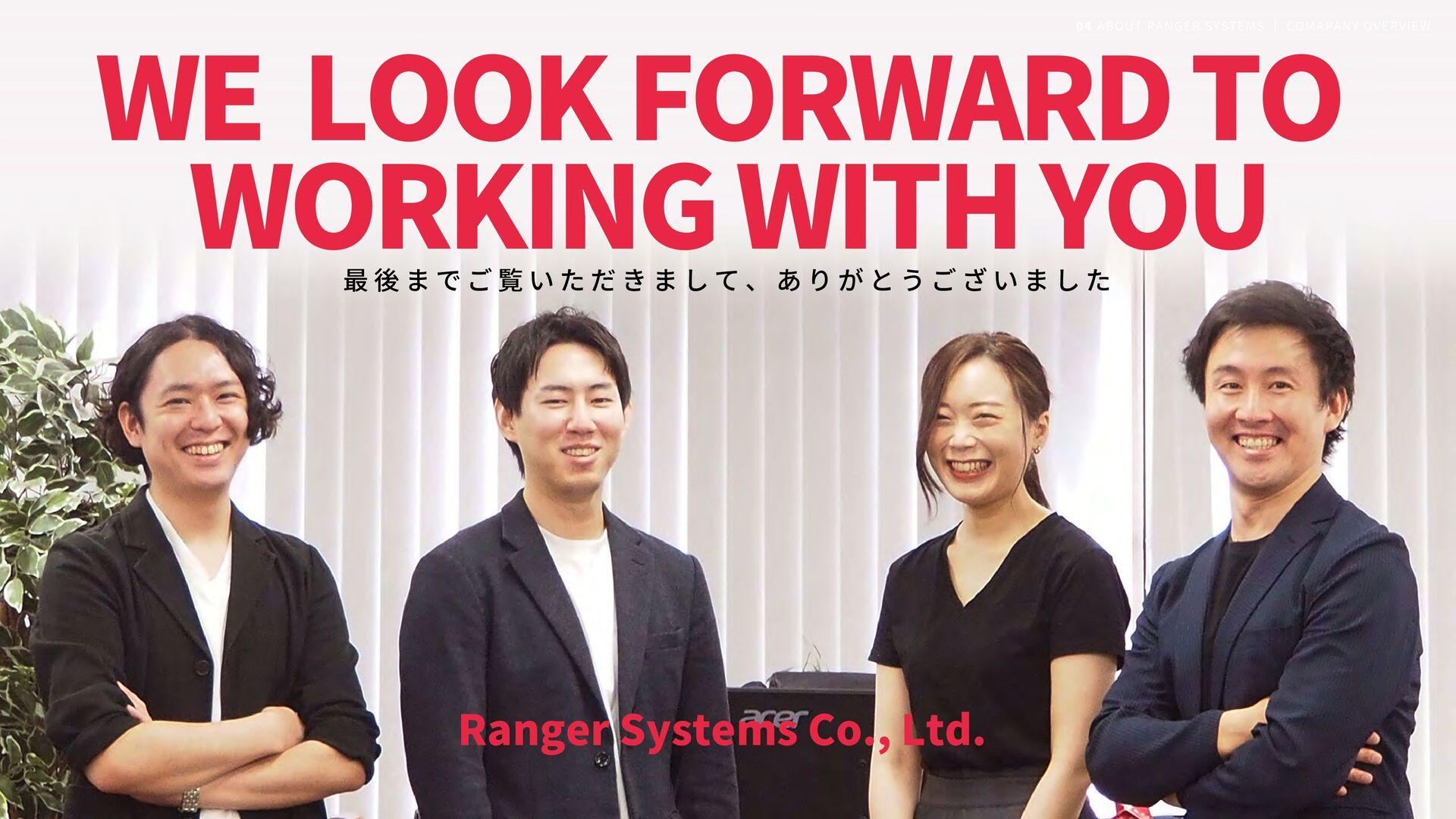 ©RANGER SYSTEMS Co., Ltd. �G の時代が到来する。本格的な IoT ...