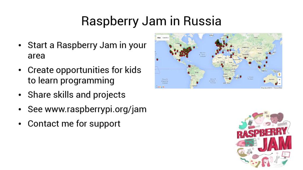 Raspberry Jam in Russia ● Start a Raspberry Jam...