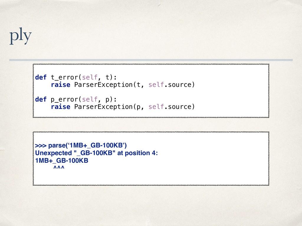 ply  def t_error(self, t): raise ParserExcept...