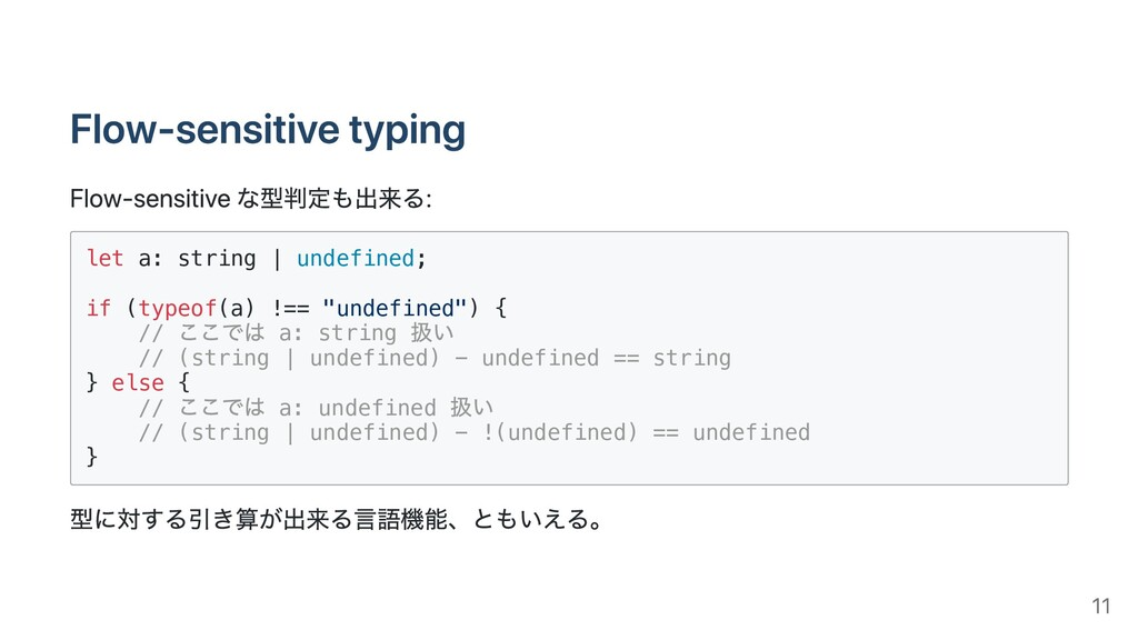 """let a: string 