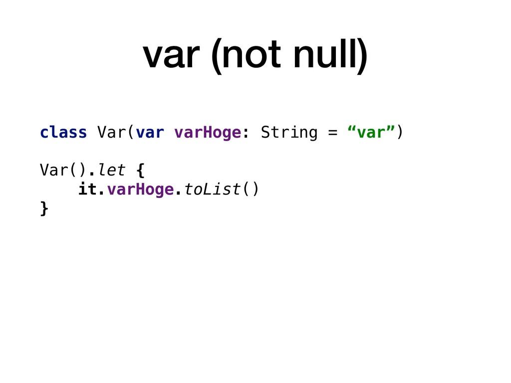var (not null) class Var(var varHoge: String = ...