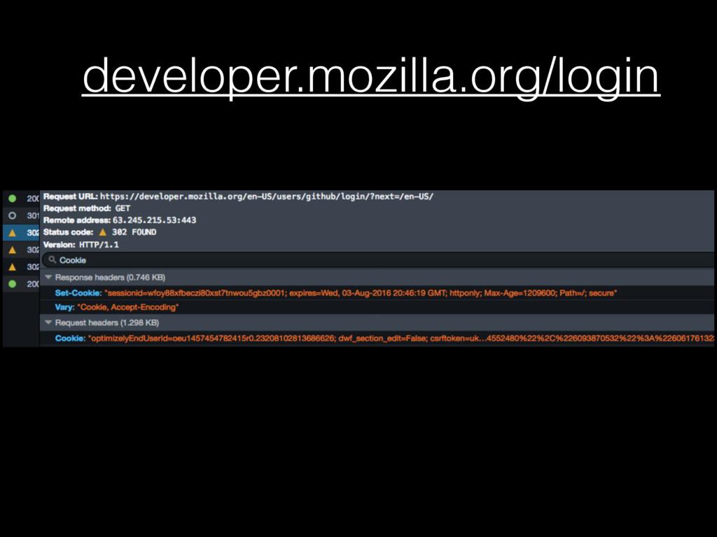 developer.mozilla.org/login