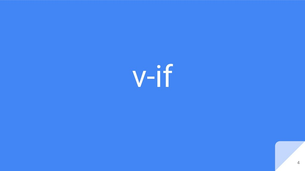 v-if 4