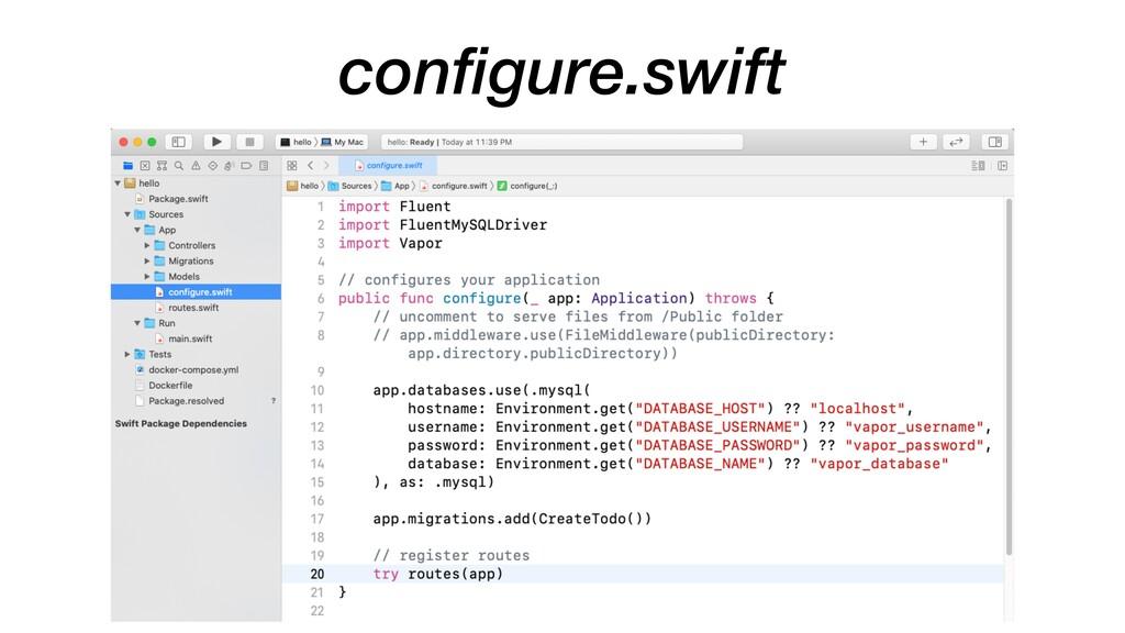 configure.swift