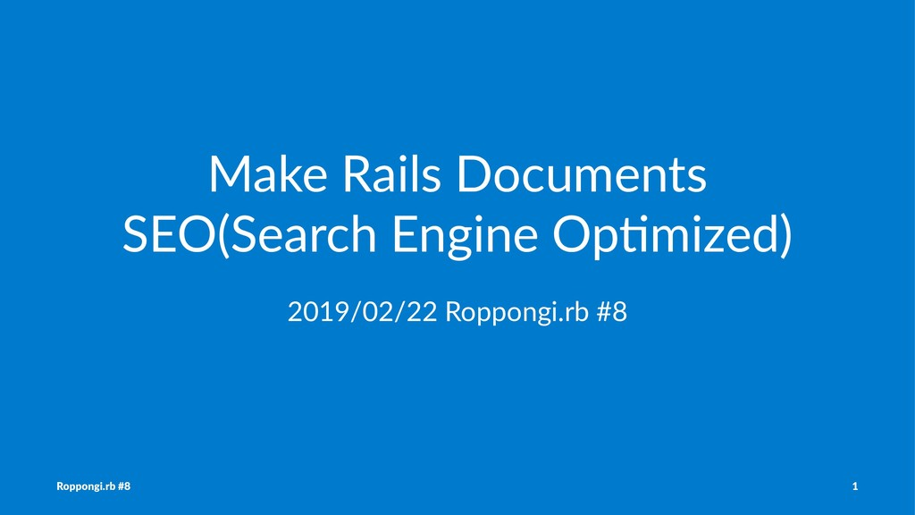 Make Rails Documents SEO(Search Engine Op9mized...