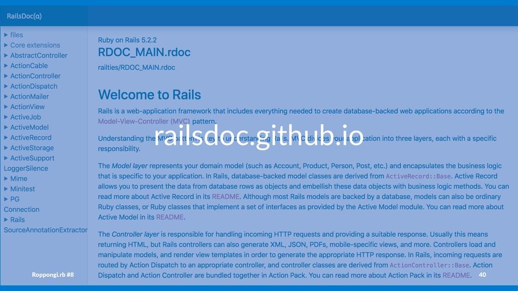 railsdoc.github.io Roppongi.rb #8 40
