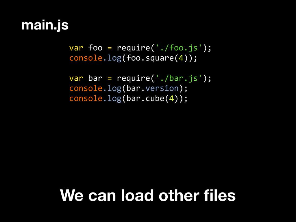 var foo = require('./foo.js'); console...