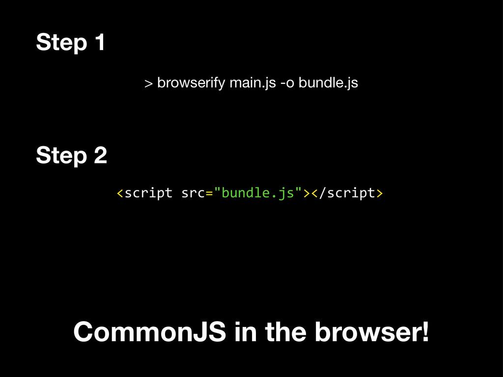 > browserify main.js -o bundle.js <script sr...