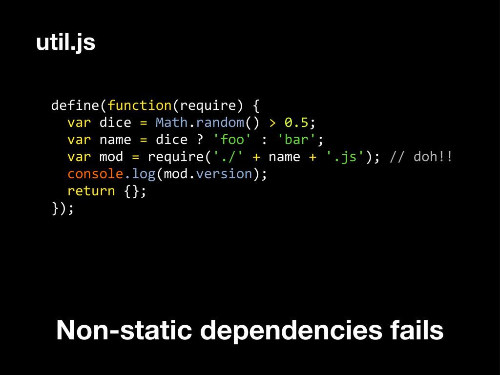 define(function(require) {   var di...