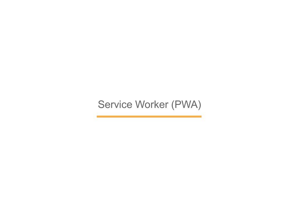 Service Worker (PWA)