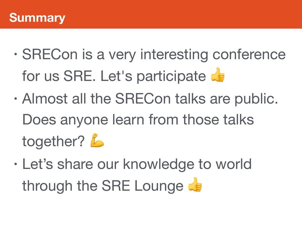 Summary • SRECon is a very interesting conferen...