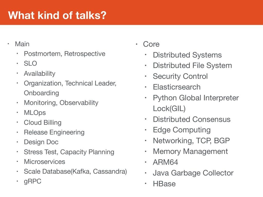 What kind of talks? • Main  • Postmortem, Retro...