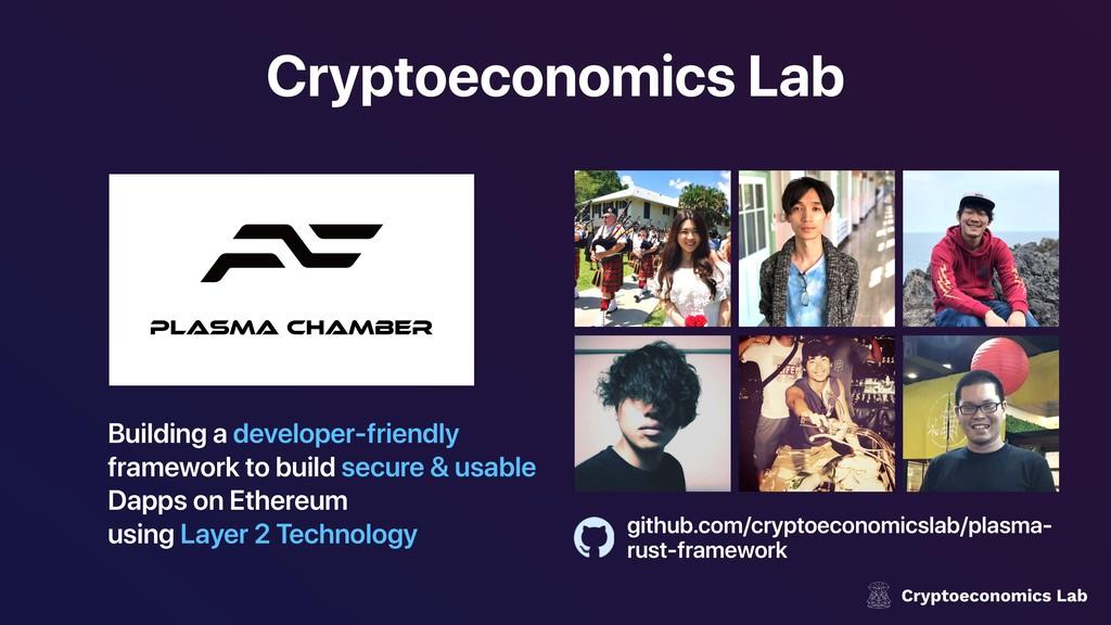 Cryptoeconomics Lab Building a developer-friend...