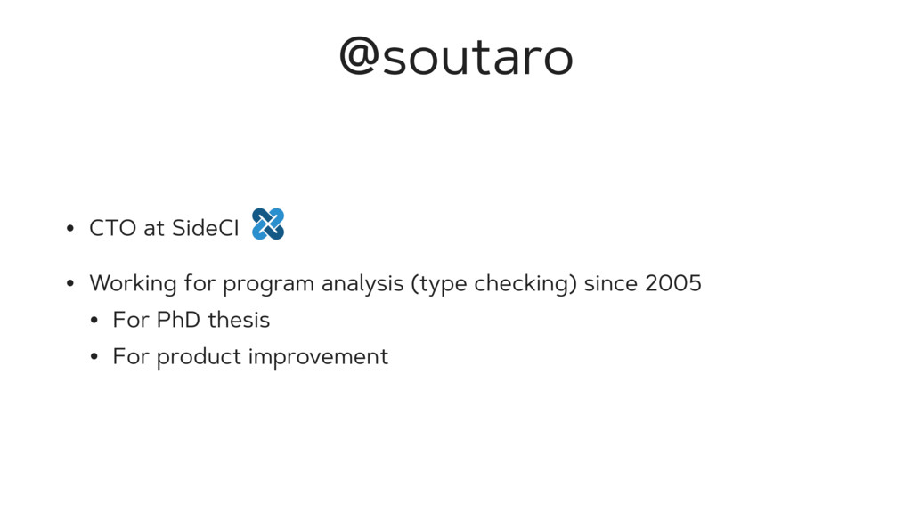 @soutaro • CTO at SideCI • Working for program ...