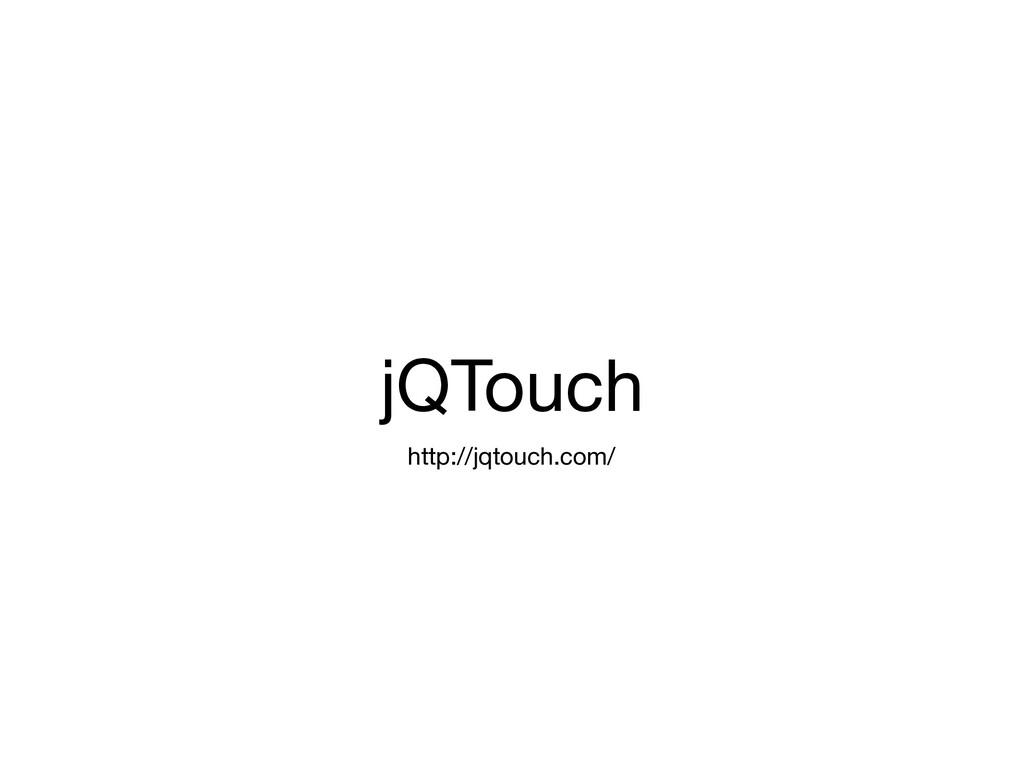 jQTouch http://jqtouch.com/