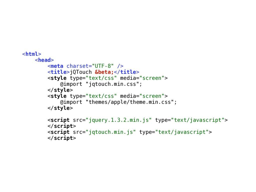 "<html> <head> <meta charset=""UTF-8"" /> <title>j..."