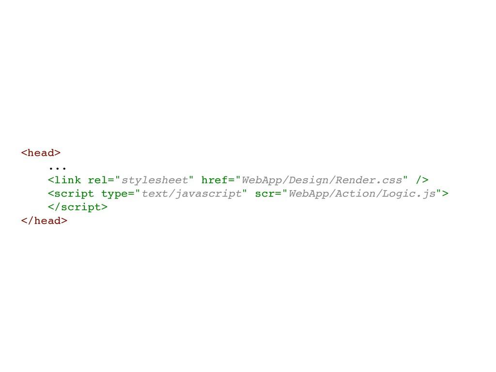 "<head> ... <link rel=""stylesheet"" href=""WebApp/..."