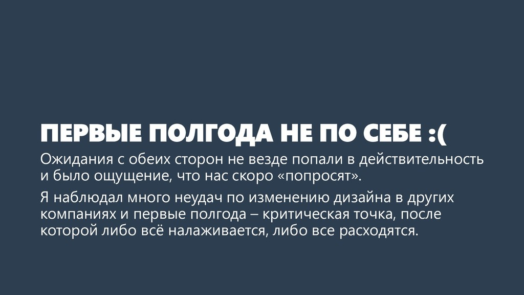 ПЕРВЫЕ ПОЛГОДА НЕ ПО СЕБЕ :( Ожидания с обеих с...