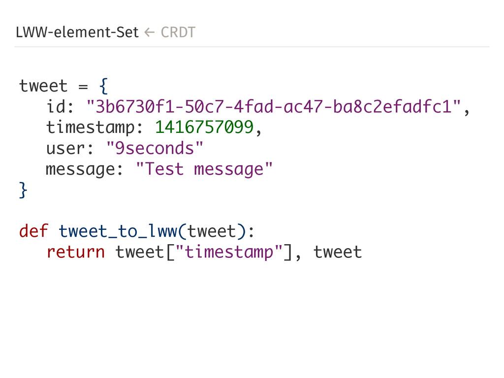 """LWW-element-Set ← CRDT tweet = { id: """"3b6730f1-..."""