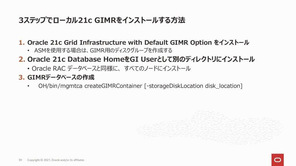 1. Oracle 21c Grid Infrastructure with Default ...