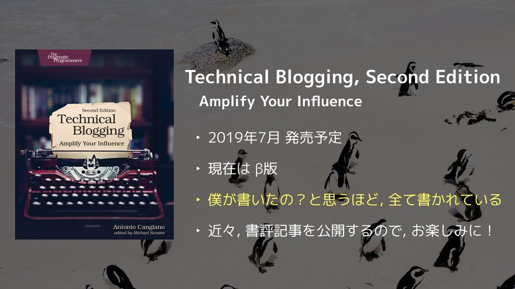 Technical Blogging, Second Edition Amplify Your...