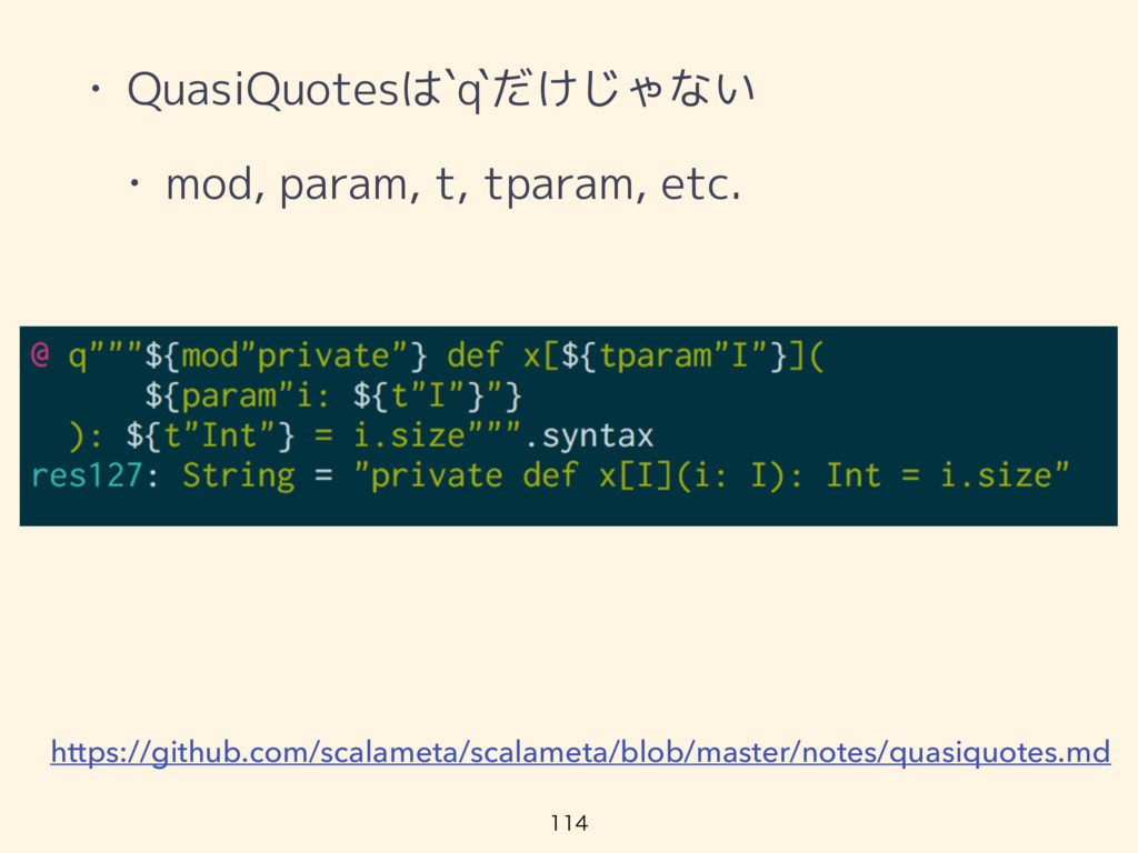 • QuasiQuotesは`q`だけじゃない • mod, param, t, tparam...