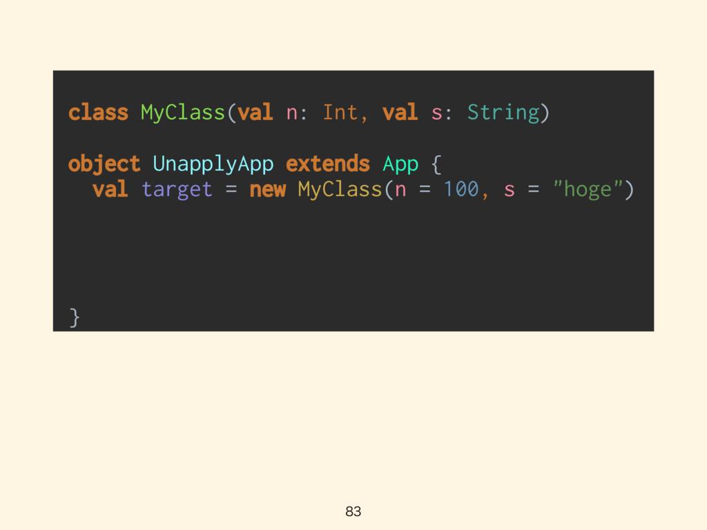 class MyClass(val n: Int, val s: String) obj...