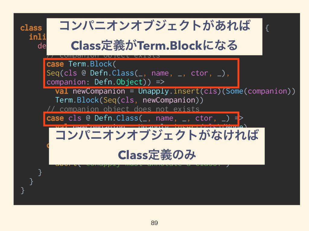 class Unapply extends scala.annotation.Stati...