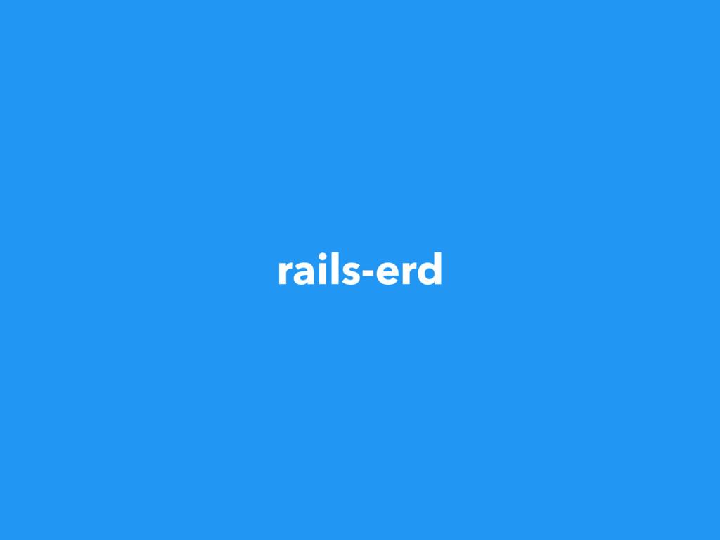 rails-erd