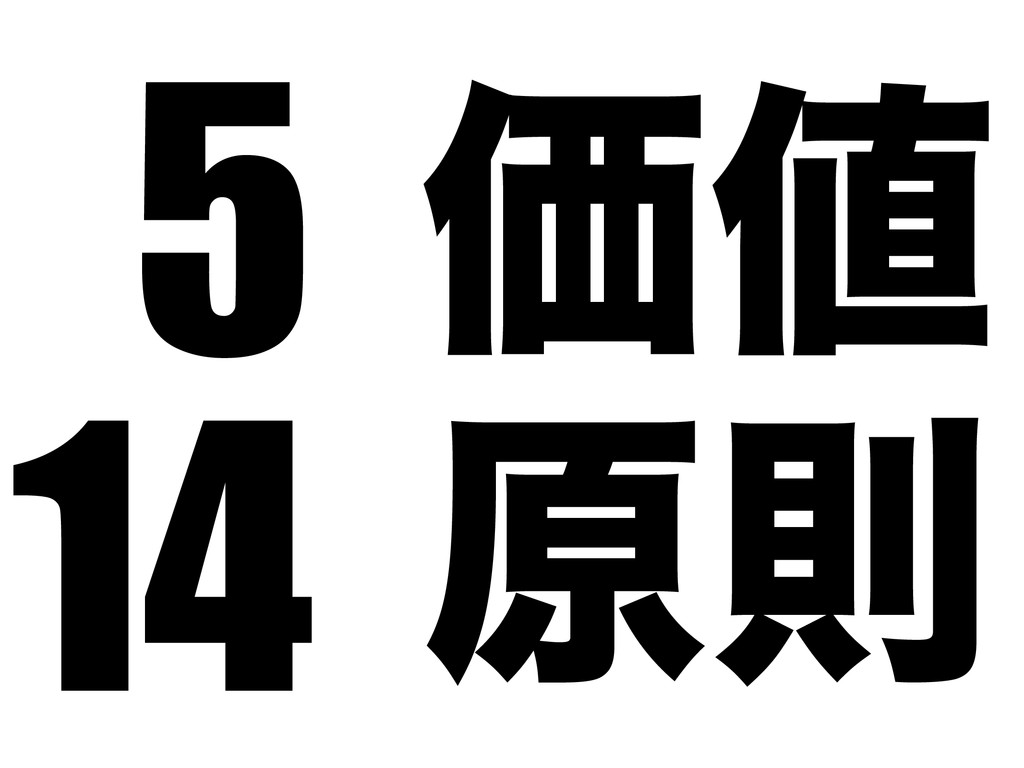 5 14 ݪଇ Ձ