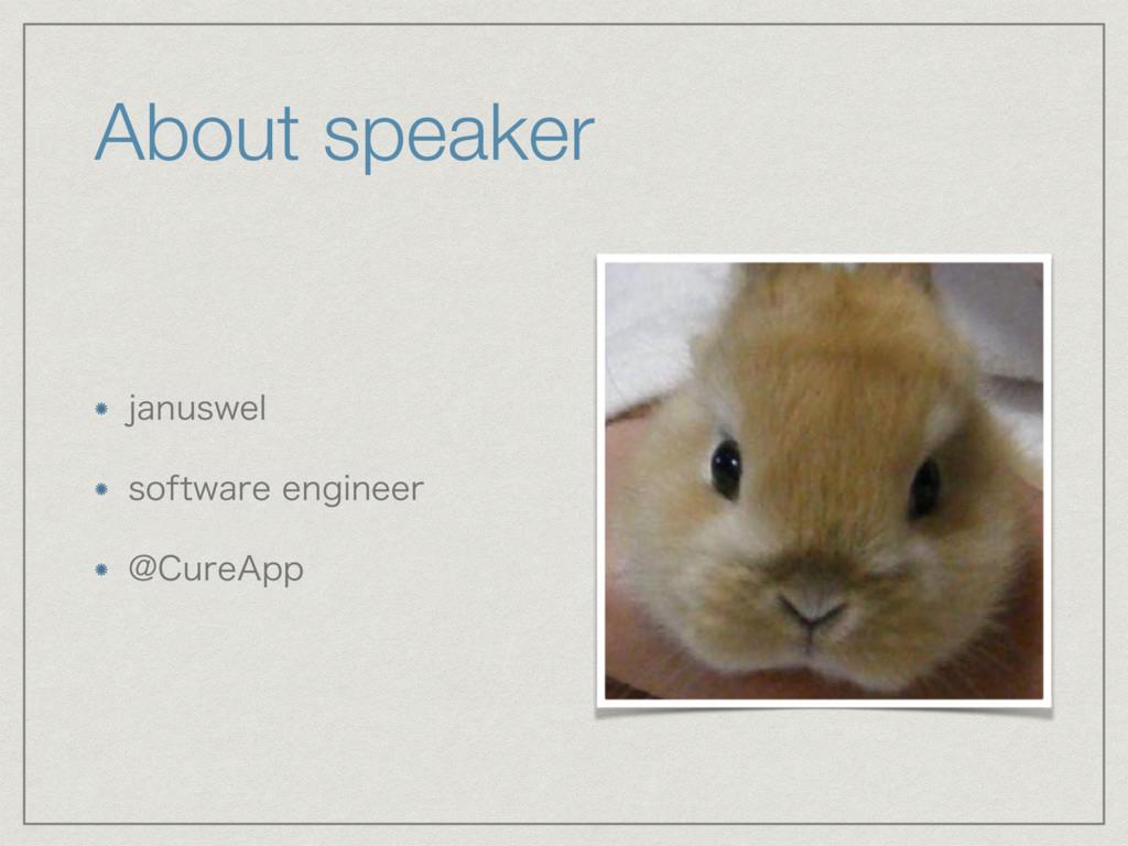 About speaker KBOVTXFM TPGUXBSFFOHJOFFS !$VS...