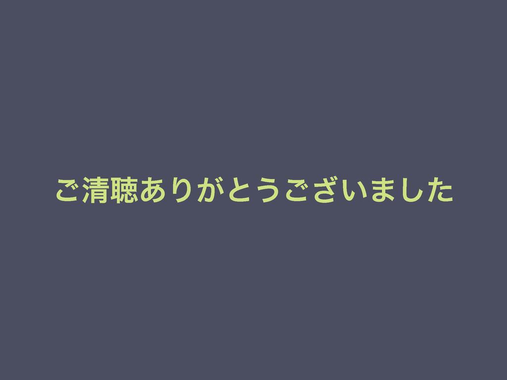͝ਗ਼ௌ͋Γ͕ͱ͏͍͟͝·ͨ͠