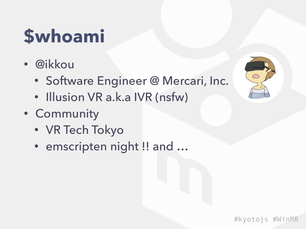 • @ikkou • Software Engineer @ Mercari, Inc. • ...