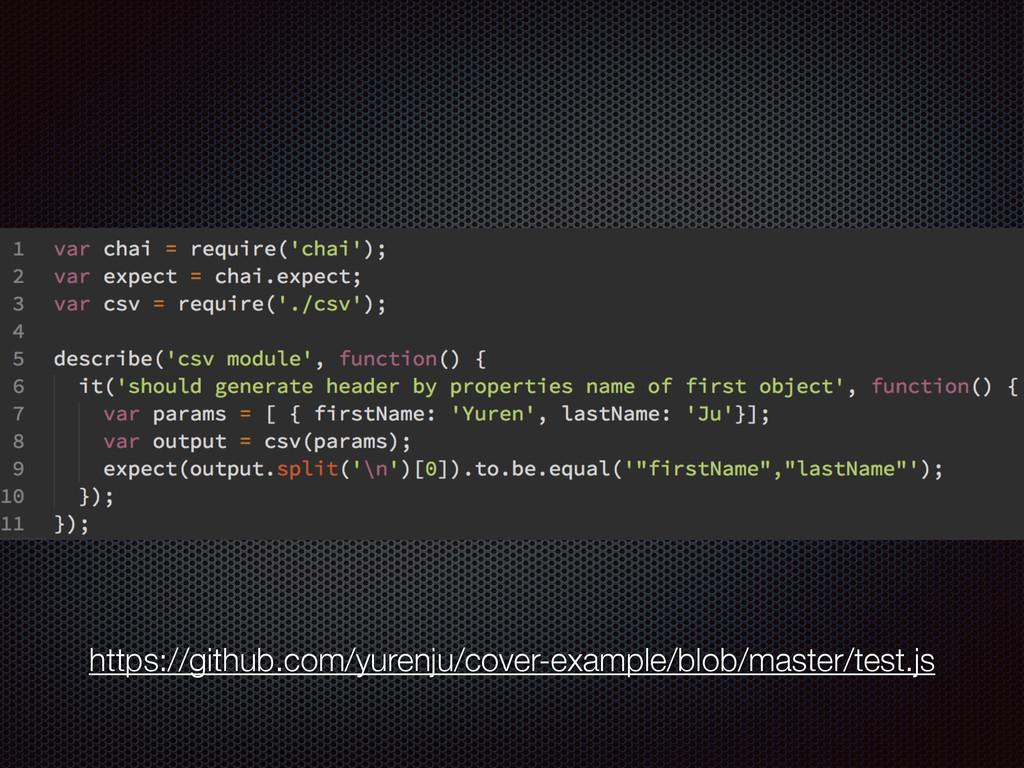 https://github.com/yurenju/cover-example/blob/m...