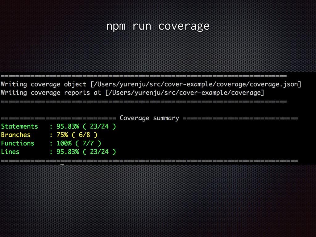 npm run coverage