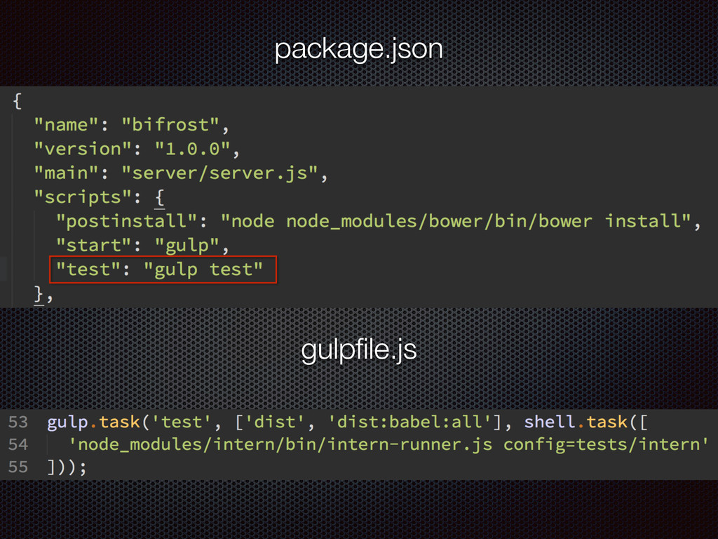 package.json gulpfile.js