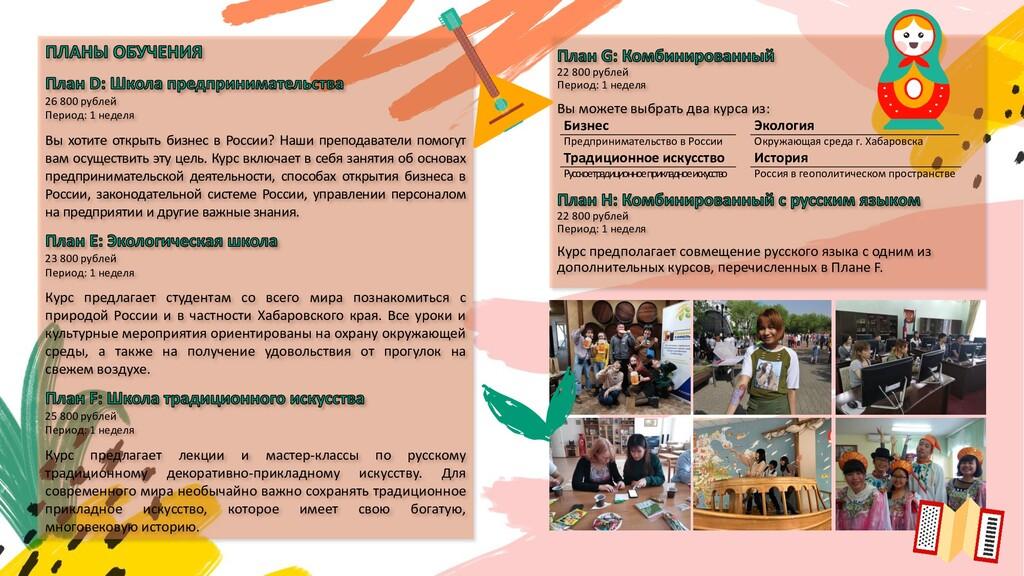 26 800 рублей Период: 1 неделя Вы хотите открыт...