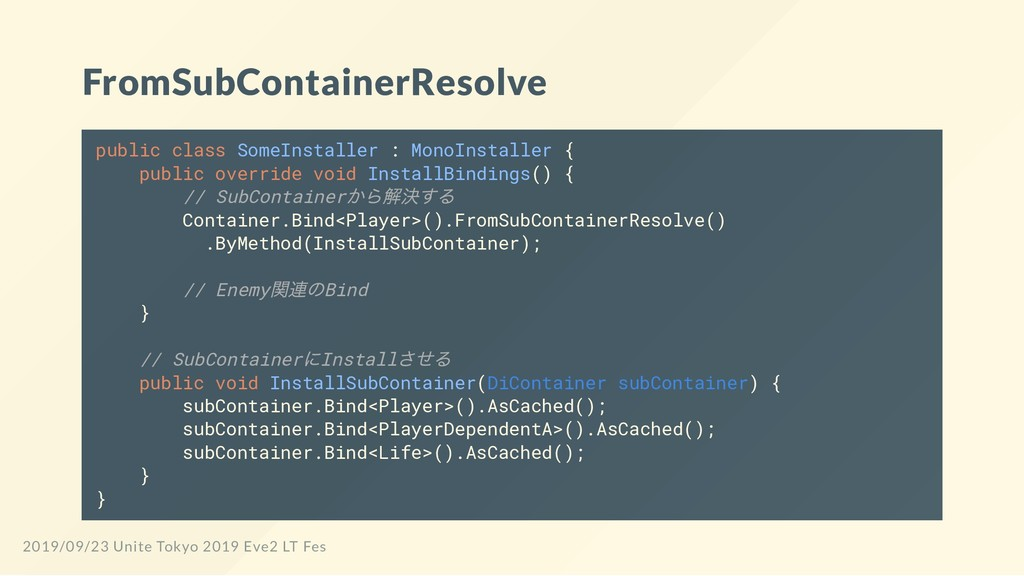 FromSubContainerResolve public class SomeInstal...