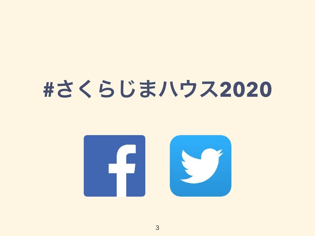 #͘͞Β͡·ϋε2020